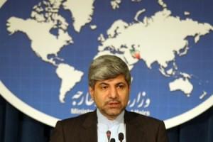 Iran_akaryakit_yasak