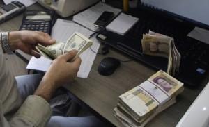 Iran_para_dolar