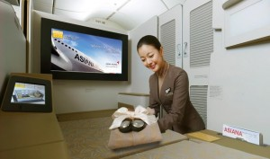 Asiana_OZ_First_Class_Suite