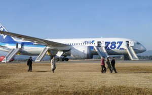 Boeing-787_ANA_emergency-landing_16-Jan-2013
