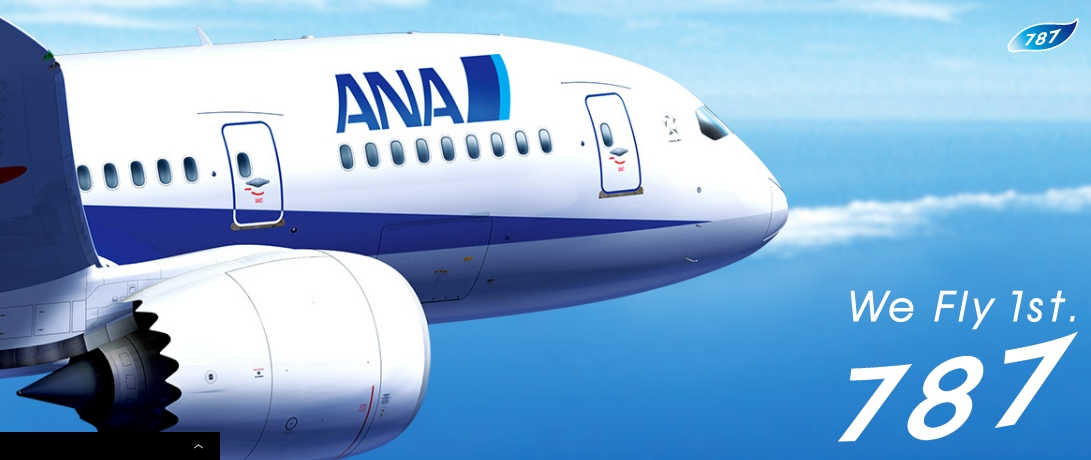 ANA_Boeing_787_we_fly_first_787