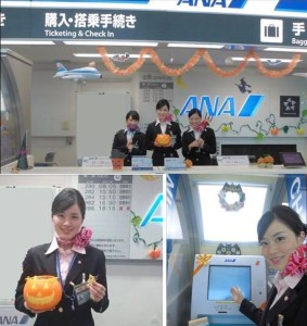 Halloween_All Nippon Airways