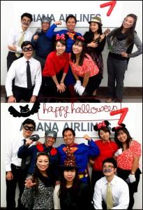 Halloween_Asiana