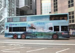 Korean Air Hong Kong Bus Ad