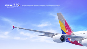 Asiana Airlines_Airbus A380