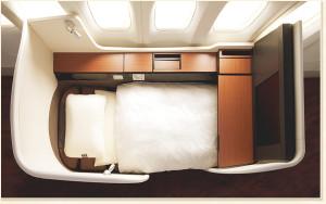 JAL_First Class