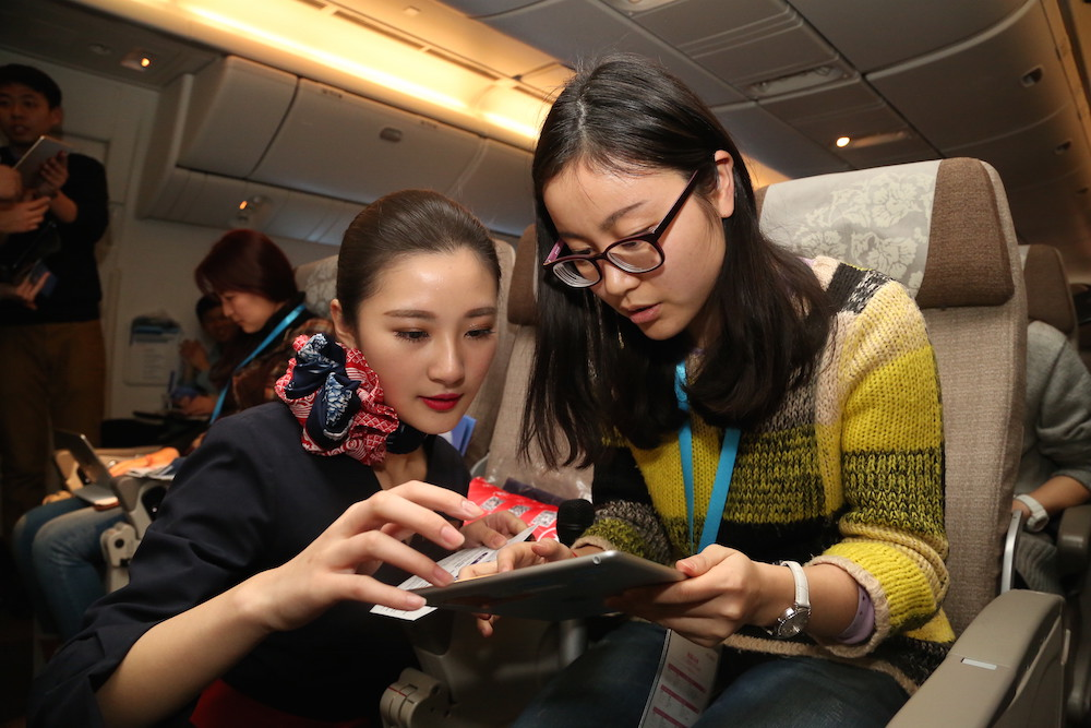 china eastern trials 'intelligent personal assistant' for in-flight