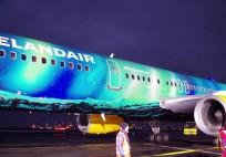 Special Icelandair Hekla Aurora visit in Reykjavik