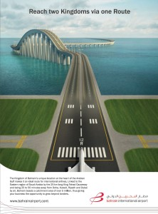 Bahrain Airport_commercial_May 2015