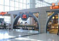 Trial Opening of Madinah Airport