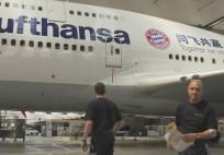 """Lufthansa x FC Bayern Munich """"Audi Summer Tour China 2015"""" special livery"""