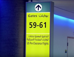 Abu Dhabi Airport_US Preclearance