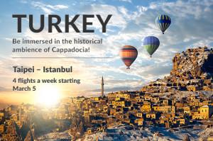 EVA Air_Istanbul flights_2016