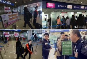 Chinese-airports_security-gender