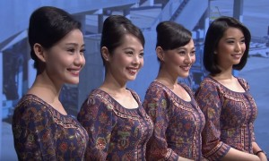 Singapore Airlines receives its first A350 XWB