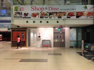Singapore Changi Airport_August 2015_Shop and Dine