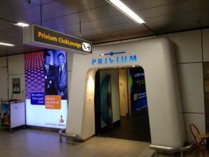 Amsterdam Schiphol Privium