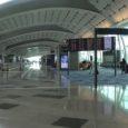 New Terminal at Hong Kong Airport Tour