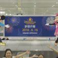 disneyland-surprises-travelers-at-shanghai-airport