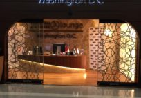 Turkish Airlines Lounge - Washington Dulles Airport