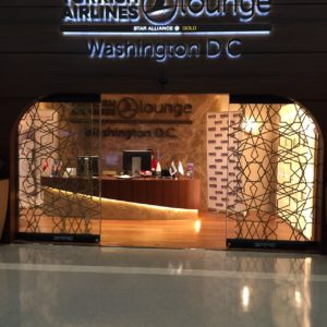 Turkish Airlines Lounge - Washington Dulles Airport