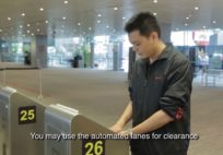 automated-departure-immigration-at-changi-airport