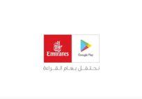 celebrate-the-year-of-reading-google-emirates