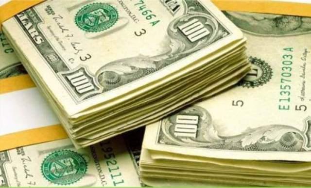 ABD_Dolar