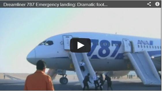 Boeing 787_emergency landing video