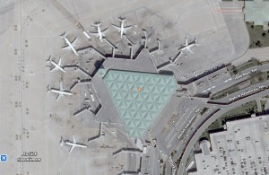 Istanbul AHL_domestic terminal_uydu
