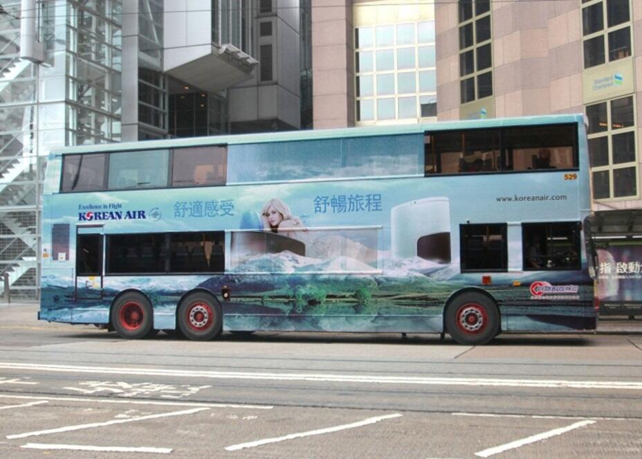 Korean Air Hong Kong Bus Ad
