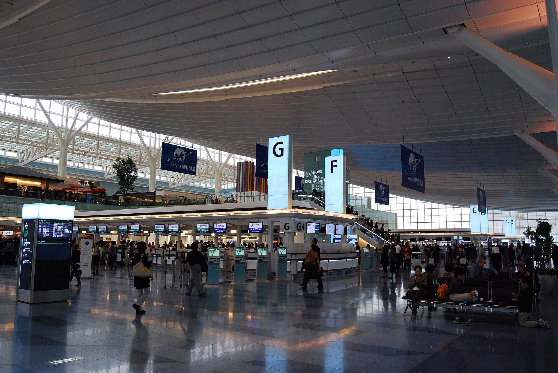 Tokyo_Haneda_HND_International_Terminal