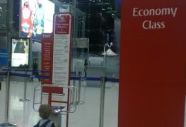 Bangkok_BKK_Airport_2012