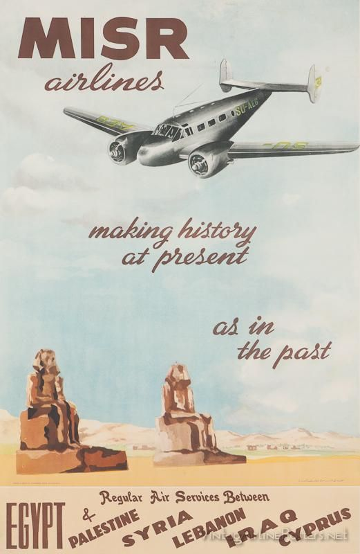 MISR Airlines_vintage poster_ad