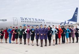 Skyteam_Xiamen_air