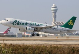 Spring_Airlines_Airbus_A320