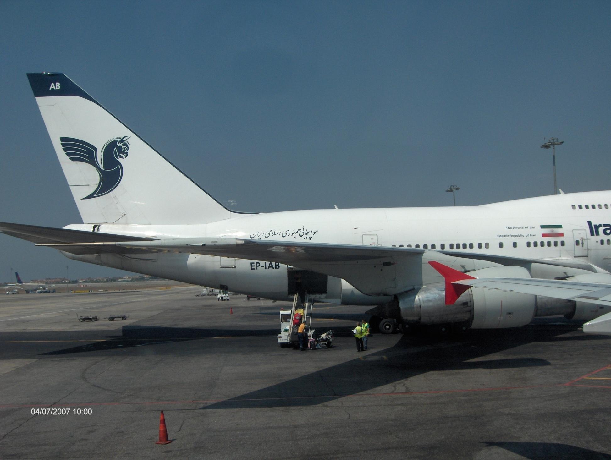 Iran Air_Boeing 747_EP-IAB_Istanbul_2007_001
