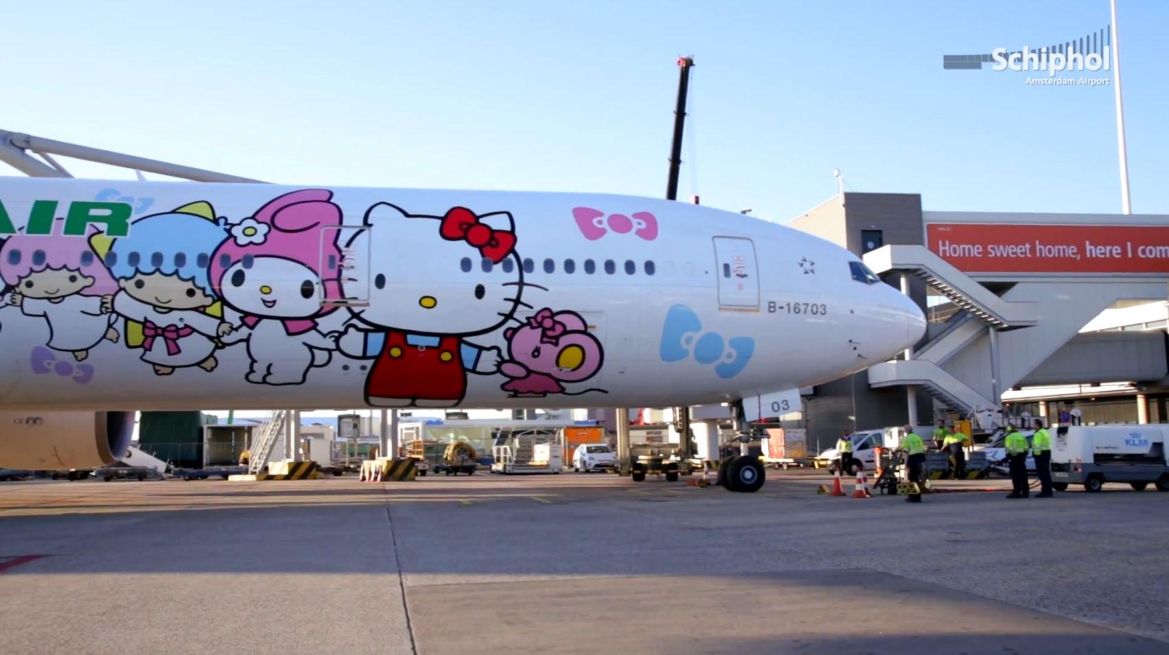 Eva Air - Hello Kity - Schiphol Airport