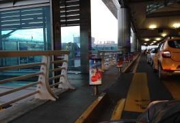 Atlas Global_Outdoor Ad_Istanbul Ataturk Airport_May 2015