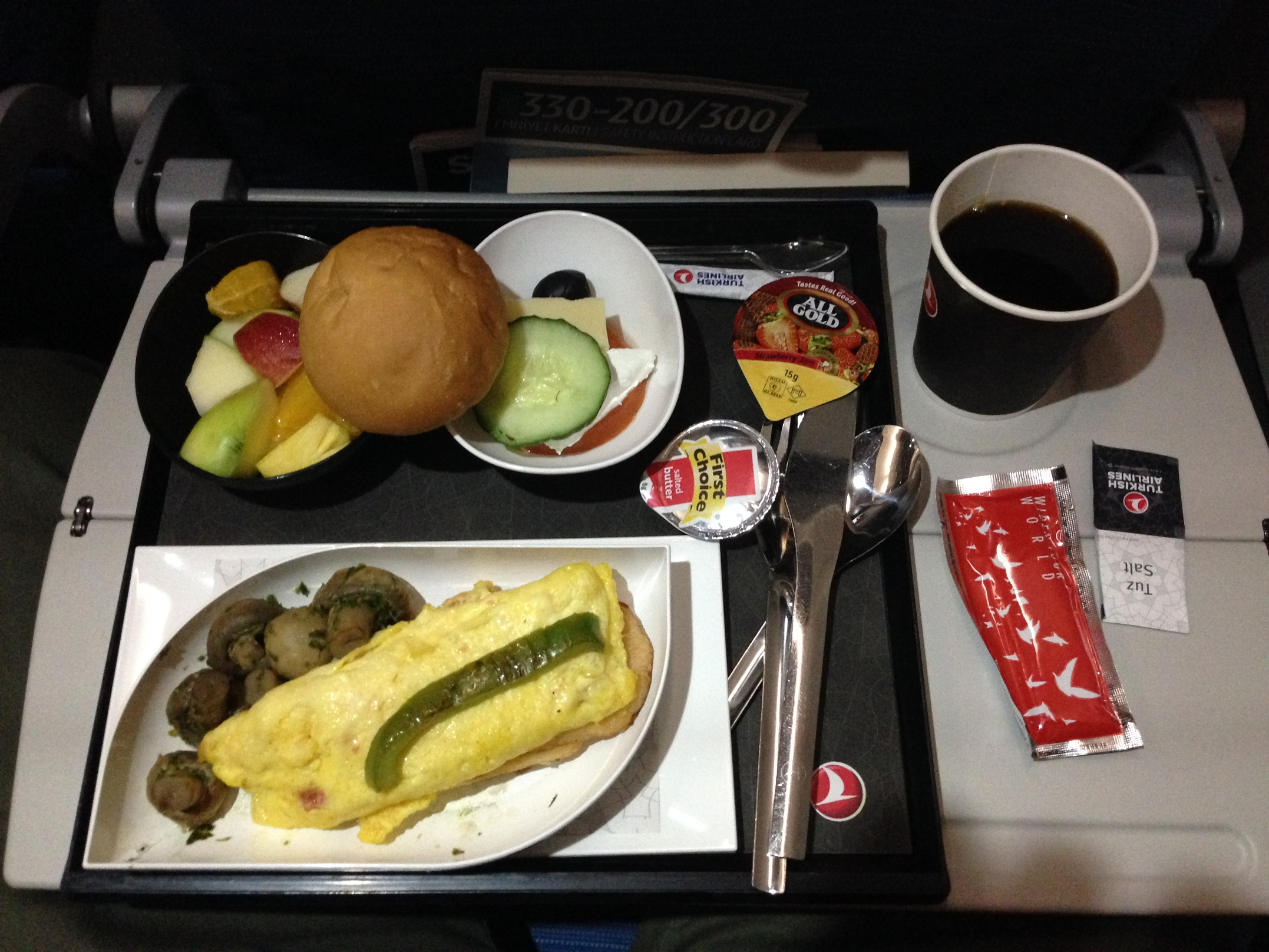 THY_Turkish Airlines_Inflight Meal_Economy Class_Johannesburg_JNB_Istanbul_IST_Sep 2015_006