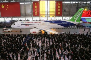 Comac_C919_roll out_ceremony_Nov 2015