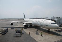 THY_Turkish Airlines_Airbus A340_TC-JDL_New York JFK_Jul 2008