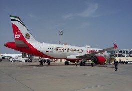 Airberlin_Etihad_Airways_joint_livery_aircraft_d-abdu