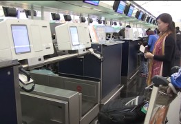 Scan&Fly at Hong Kong Airport