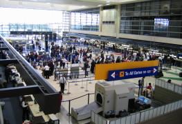 Tom Bradley International Terminal of Los Angeles International Airport_LAX