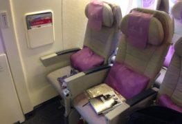Emirates_Economy Class_Boeing 777_Jakarta-Dubai_July 2014_002