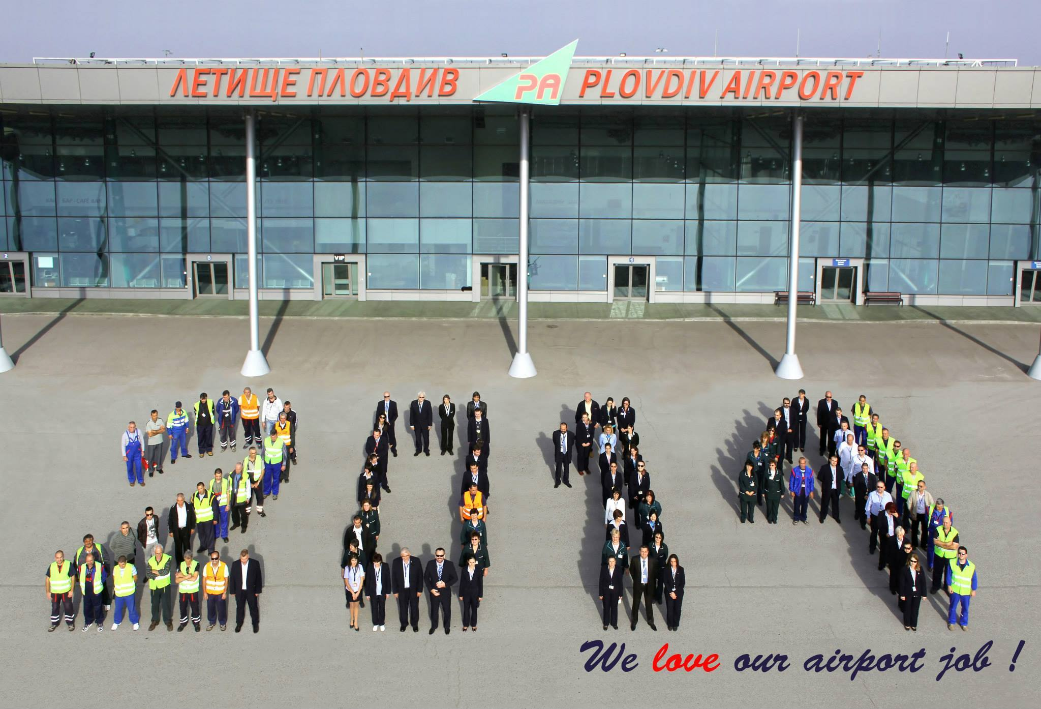 Plovdiv Airport_PDV